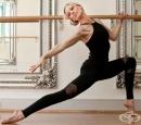 5-те ползи тренировките на балетна станка - Баре