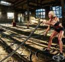 Тренировка с бойни въжета