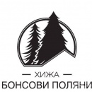 "Хижа ""Бонсови поляни"""