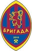"ФУТБОЛЕН КЛУБ ""БРИГАДА"""