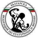 """Фитнес център """"България"""", гр. София"""