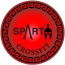 "Фитнес зала ""Sparta fit"", гр. София"
