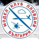 МОДЕЛ КЛУБ - ПЛОВДИВ