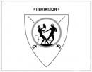"""СПОРТЕН КЛУБ """"ПЕНТАТЛОН"""""""