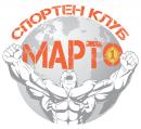 """Спортен клуб """"Марто"""", гр. Мездра"""