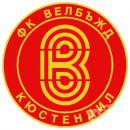 """ПРОФЕСИОНАЛЕН ФУТБОЛЕН КЛУБ """"ВЕЛБЪЖД - КЮСТЕНДИЛ"""""""