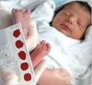 Скринингови тестове при новородени