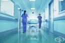 Хоспитализация