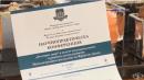 """Последователи на Франсоаз Долто гостуват на  конференцията """"Зеления двор"""" във Варна"""