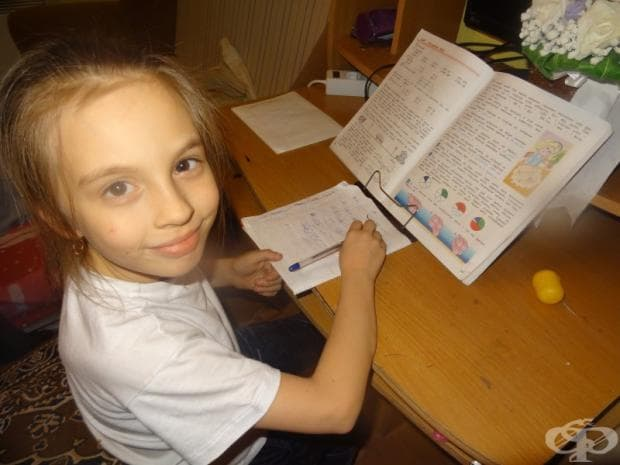 Юлия учи.
