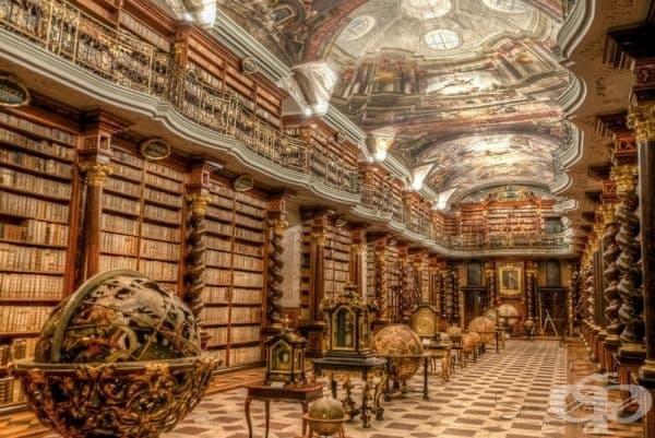 Национална библиотека на Чехия, Прага.