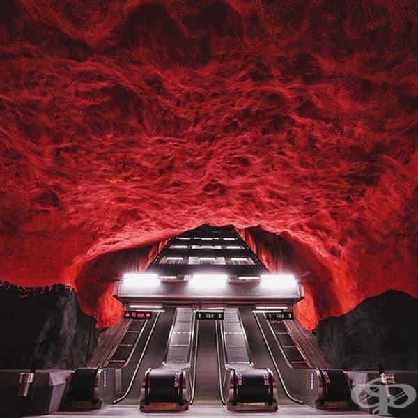 Стокхолмската метростанция.