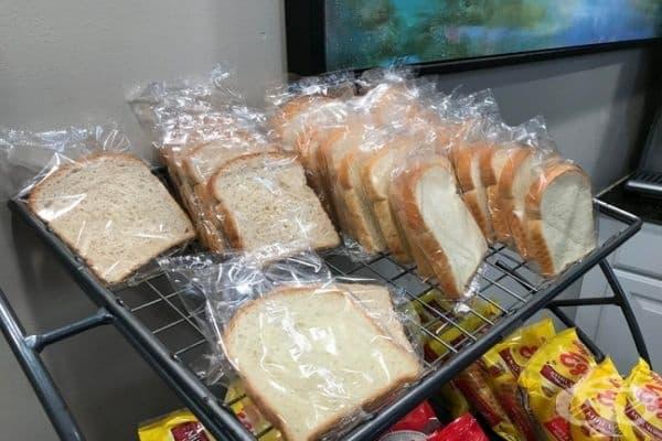 В случаите, когато ви трябва само една филийка хляб.