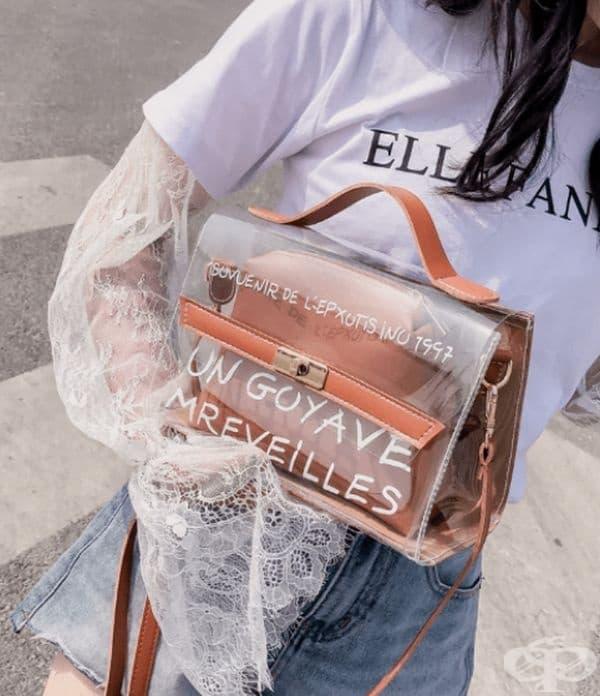 Стилна прозрачна чанта.