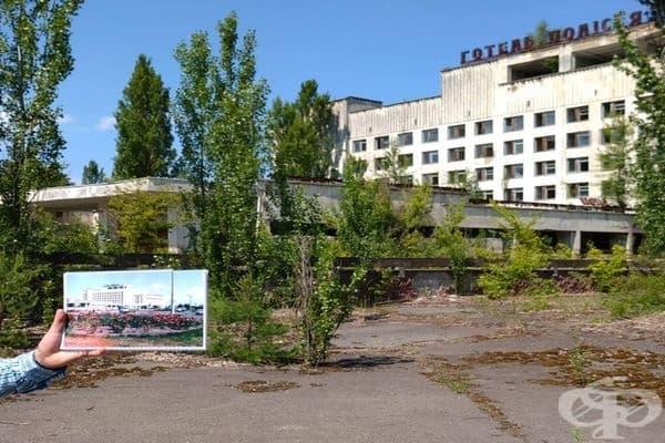 Припят. Чернобил