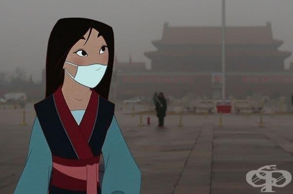 Мулан носи маска, заради замърсяването на въздуха.