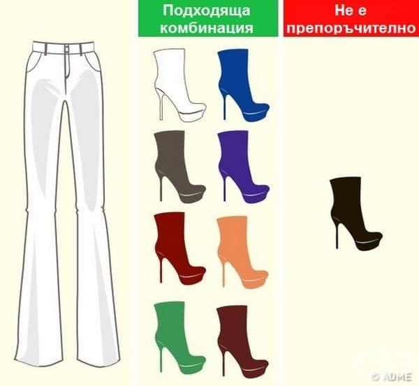 Бялото се съчета практически с всички други цветове. Единствено не се препоръчва съчетанието на бяла дреха с черни обувки. Тази комбинация изглежда твърде претенциозна.