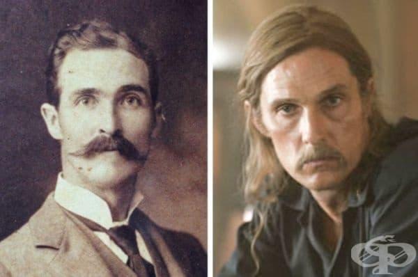 """""""Моят пра-пра-дядо изглежда точно като Матю Макконъхи."""""""