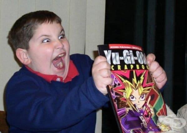 Това е изражението, което придобивате, след като получите мечтания комикс.