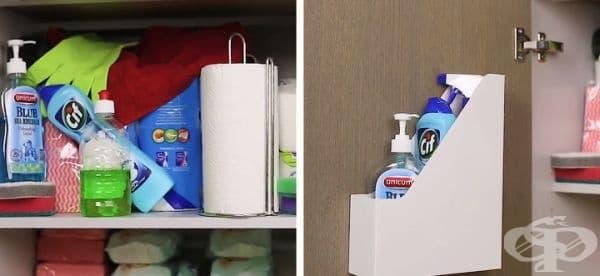 Закачете кутии за съхранение към вратичките на шкафовете. В тях може да поместите допълнителни вещи или нещата, които падат. Това ще ви спести място и закупуването на допълнителни рафтове.