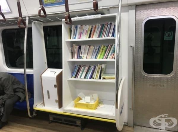 Вагон от метро в Сеул с мини библиотека.