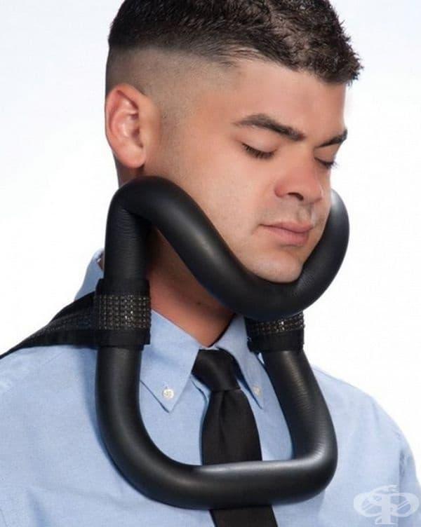 Държач за глава. Устройството е удобно за спане при пътуване, предотвратява вцепеняване на врата. Без съпътстващи проблеми с гръбнака след пътуването.