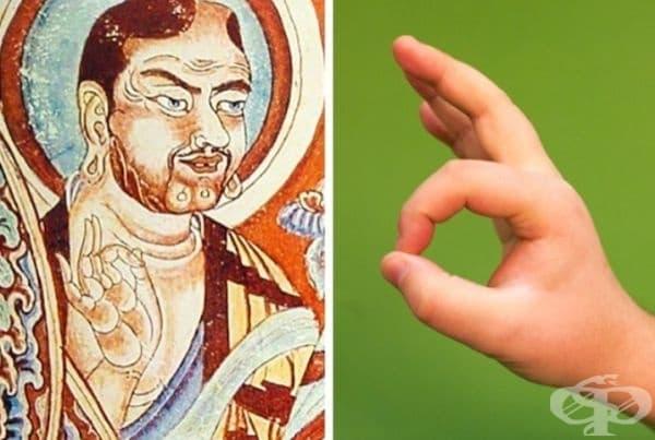 """Ок. 1. Версия. През 1839 г. в американския вестник Boston отпечатват буквите ОК (Oll korrect) с правописна грешка - вместо правилните (all correct). 2. Версия. Жестът е заимстван от будистите, означава """"кръг на разбиране""""."""