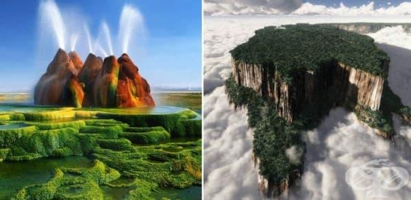 20 невероятни места, които сякаш са от друга планета
