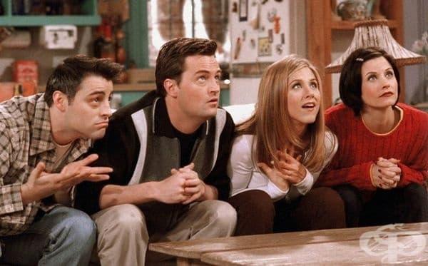 """Вие сте гледали всички серии на """"Приятели"""" и то не веднъж."""