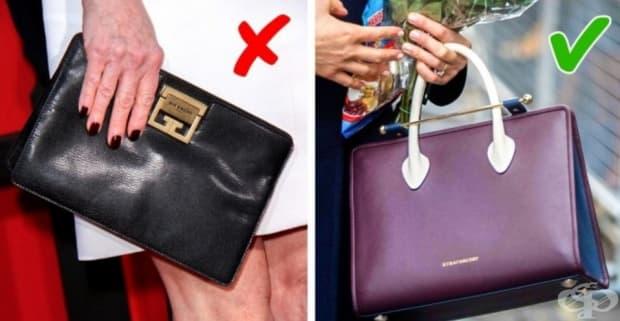 Младите момичета могат да използват малки кокетни чантички като ежедневен аксесоар. След 40 г. е по-добре да ги носите само при специални случаи. Дайте предимство на ежедневните мини чанти.
