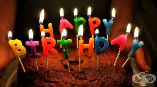 Вероятност. Ако сте в стая със 70 души, вероятността вашият рожден ден с точност да съвпадне с рождения ден на друго лице е 99,99%. Това означава, че двама от всеки 70 души на 99,99% вероятно са родени в един и същи ден!