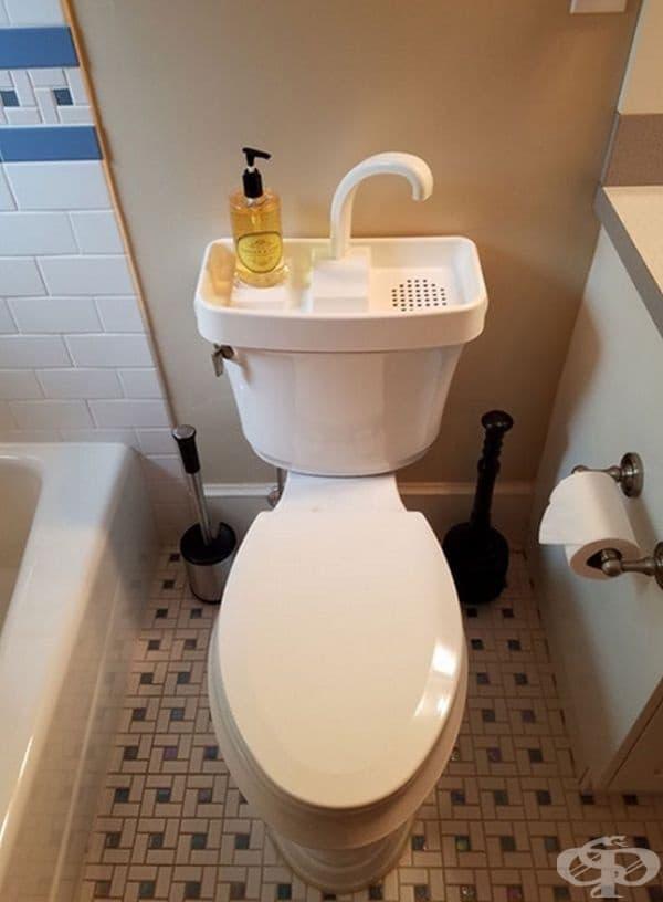 Това е специална тоалетна, при която си измивате ръцете и след това използвате същата вода за тоалетната чиния.