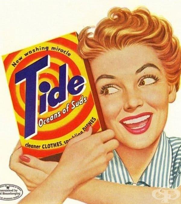 """Прах за пране """"Tide"""""""