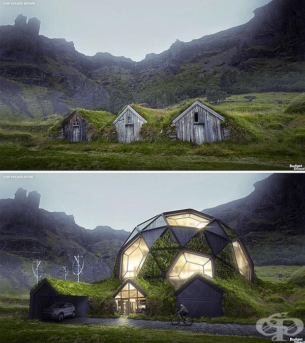 Исландска къща от три стари постройки в земята с издигнат купол. Той е изграден от стоманен и дървен материал с тревните панели, които се редуват с прозорци. Входът води до голяма зала с камина в средата. Къщата е нестандартна, но иновативна.
