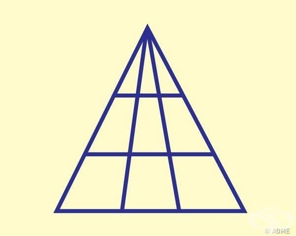 Отговорете колко триъгълника виждате на картинката