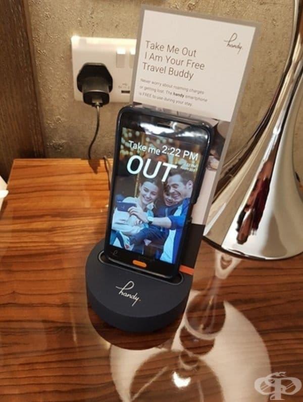 Мобилен апарат със сим карта, който може да се използва по време на престоя ви в хотела.