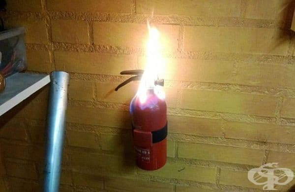 И сега как да загася този огън?