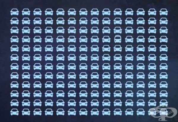 Повечето хора не могат да открият автобус в картината. А вие?