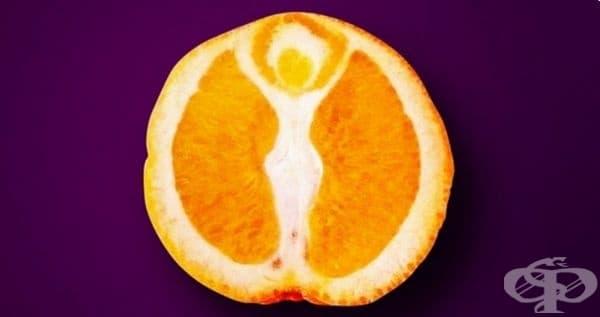 Виждате ли фигура на жена в този портокал?