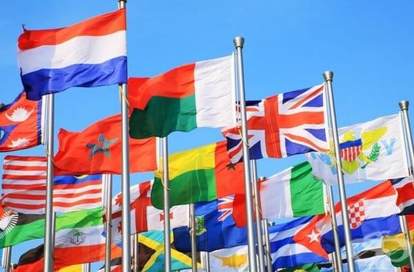 Почти двеста национални знамена от различни страни се обединяват около едно странно обстоятелство - те нямат един от седемте цвята на дъгата.