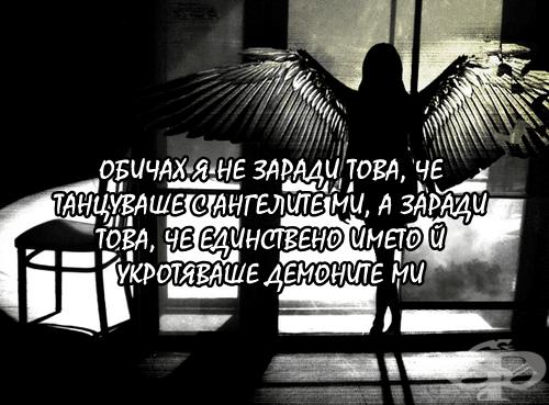 Най-докосващите думи за болката и любовта
