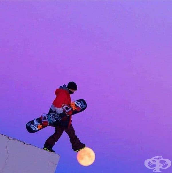 Лунна разходка.