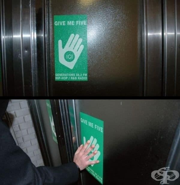 """""""Дай пет"""" асансьорът с радиостанция. Generations е френска радиостанция в Париж, посветена на няколко жанра като хип-хоп, музика за душата и диско."""
