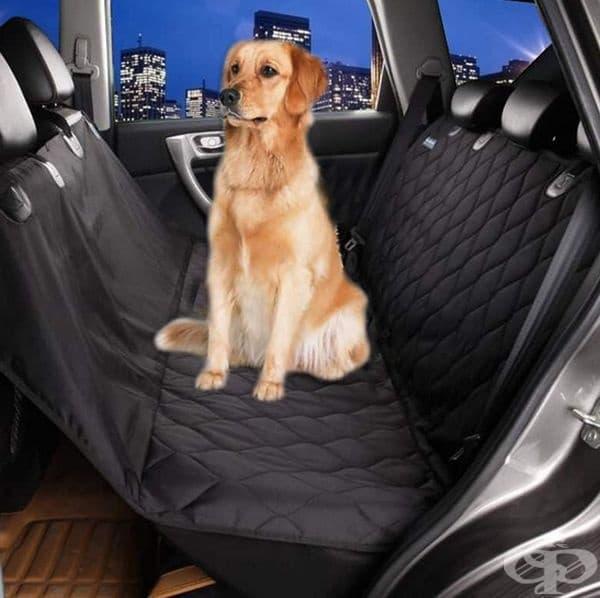 Предпазно покритие за седалки, предназначено за животни.