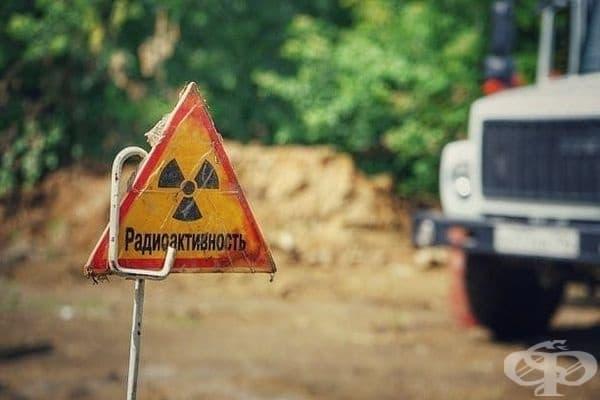Чернобил в наши дни.