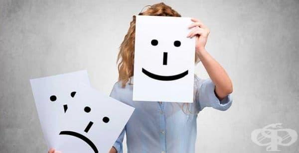 Чести промени в настроението. Липсата на витамин В12 може да влоши депресивното състояние, да повиши тревожността и да предизвика разкъсване. Участва в производството на серотонин и допамин - така наречените хормони на щастието.
