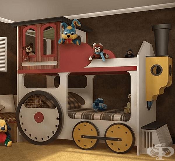 Качете детето на влака и то може да отпътува, където пожелае.