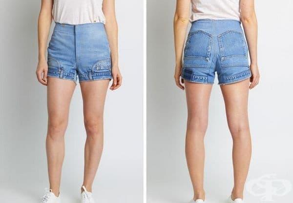 Нов поглед върху начина на обличане.