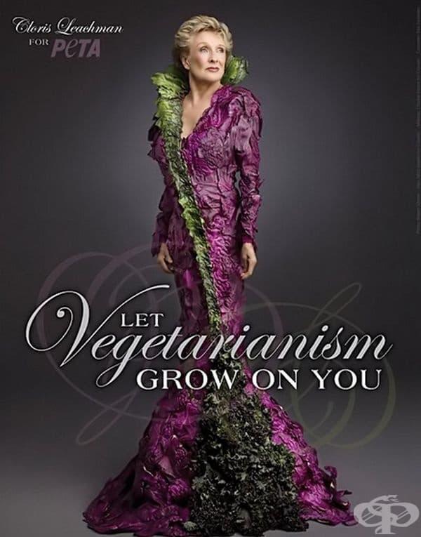 82-годишната актриса Клорис Лихман облечена в рокля, изработена изцяло от листа зелена салата и червено зеле.