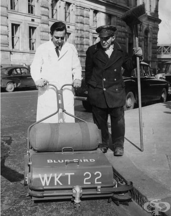Машина за почистване на улици, 1956.